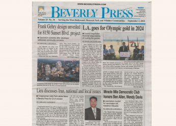 Park Labrea News and Beverly Press